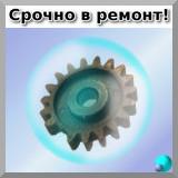 Модуль зубчатого колеса