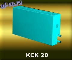 Конвектор КСК 20