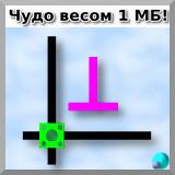 3D/2D-программа для проектирования